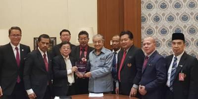 CUEPACS Kebangsaan bersama Perdana Menteri
