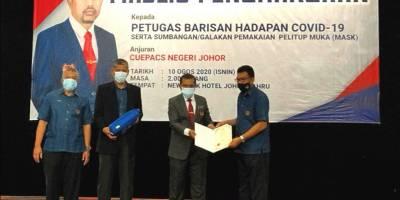 Majlis Penghargaan kepada frontliner